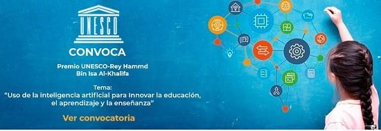 Universidad en línea SEP gratuita
