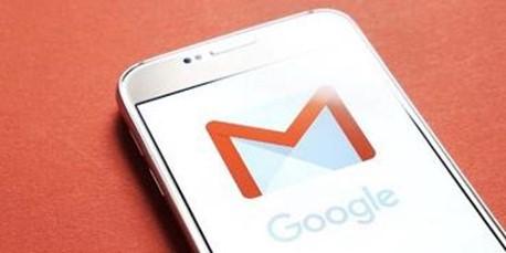 Iniciar sesión en Gmail con varias cuentas al mismo tiempo